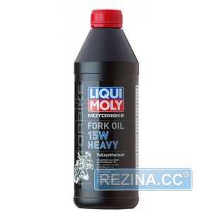 Купить Вилочное масло LIQUI MOLY Motorbike Fork Oil 15W Heavy (0.5л)