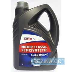 Купить Моторное масло LOTOS Motor Classic Semisyntetic SG/CE 10W-40 (5л)