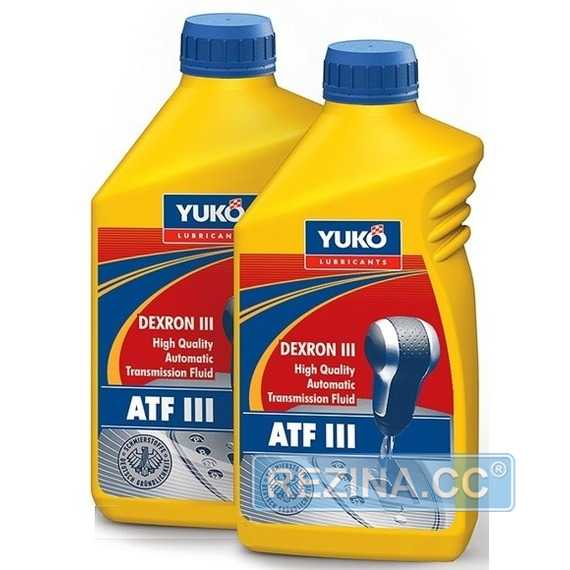 Трансмиссионное масло YUKOIL ATF III - rezina.cc
