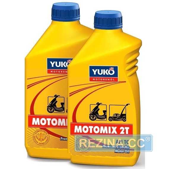 Моторное масло YUKOIL Motomix 2T TC - rezina.cc