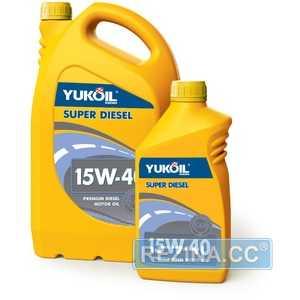Купить Моторное масло YUKOIL Super Diesel 15W-40 CF-4/SG (1л)