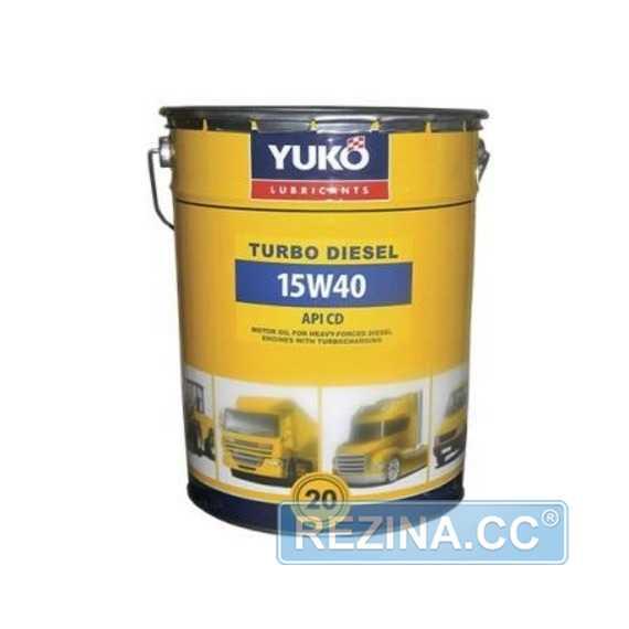 Моторное масло YUKOIL Turbo Diesel - rezina.cc