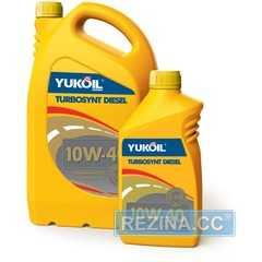 Моторное масло YUKOIL Turbosynt Diesel - rezina.cc