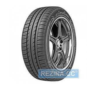 Купить Летняя шина БЕЛШИНА ArtMotion БЕЛ-262 205/55R16 86H