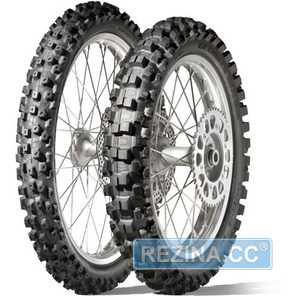 Купить DUNLOP Geomax MX52 110/100 R18 64M