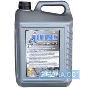 Купить Моторное масло ALPINE 2T TC (5л)