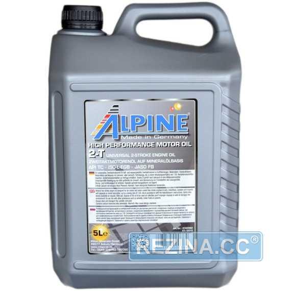 Моторное масло ALPINE 2T - rezina.cc