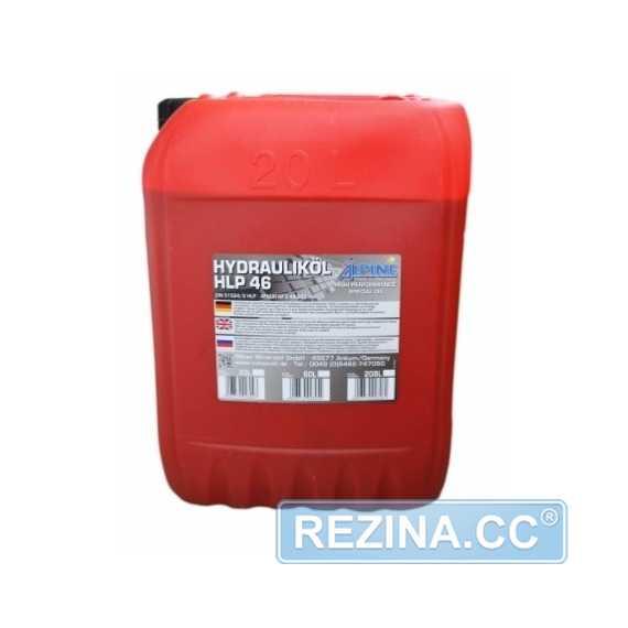 Гидравлическое масло ALPINE HLP 46 - rezina.cc