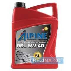 Купить Моторное масло ALPINE RSL 5W-40 SN/CF (5л)