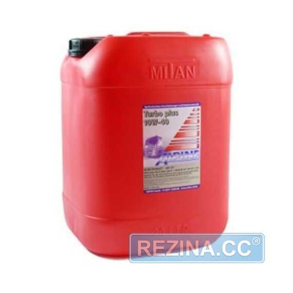 Моторное масло ALPINE Turbo Plus - rezina.cc