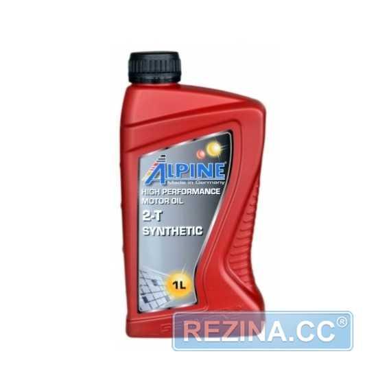 Моторное масло ALPINE 2T Synthetic TC - rezina.cc
