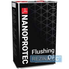 Промывочное масло NANOPROTEC Flushing Oil - rezina.cc