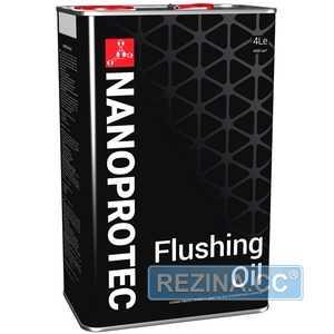 Купить Промывочное масло NANOPROTEC Flushing Oil (4л)