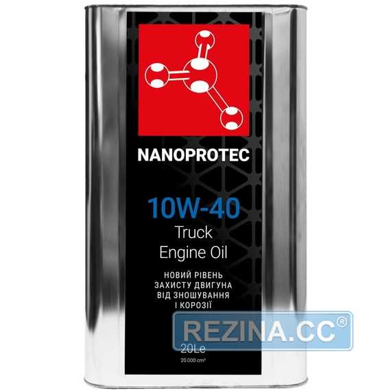 Моторное масло NANOPROTEC Engine Oil Truck Diesel - rezina.cc