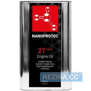 Купить Моторное масло NANOPROTEC Super 2T (20л)