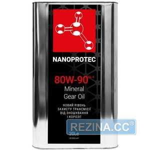 Купить Трансмиссионное масло NANOPROTEC Gear Oil 80W-90 GL-5 (20л)
