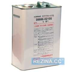 Трансмиссионное масло TOYOTA CVT Fluid TC - rezina.cc