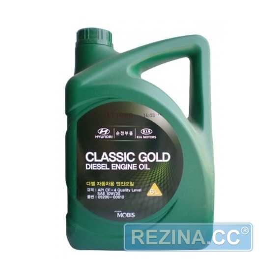 Моторное масло HYUNDAI Mobis Classic Gold Diesel - rezina.cc