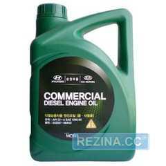 Моторное масло HYUNDAI Mobis Commercial Diesel - rezina.cc