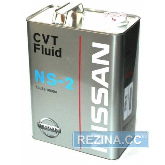 Трансмиссионное масло NISSAN CVT Fluid NS-2 - rezina.cc
