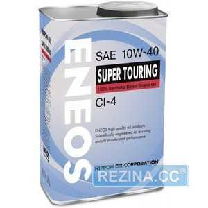 Купить Моторное масло ENEOS Super Touring 10W-40 CI-4 (0.946л)