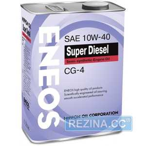 Купить Моторное масло ENEOS Super Diesel 10W-40 CG-4 (4л)