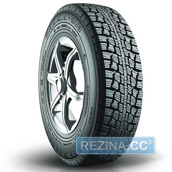Зимняя шина КАМА (НКШЗ) 503 - rezina.cc