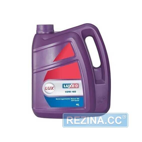Купить Моторное масло LUXE LUX 10W-40 SJ/CF (4л)
