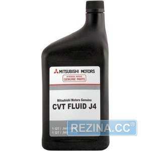 Купить Трансмиссионное масло MITSUBISHI CVT Fluid J4 (0.946л)