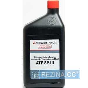 Купить Трансмиссионное масло MITSUBISHI ATF SP-III (0.946л)
