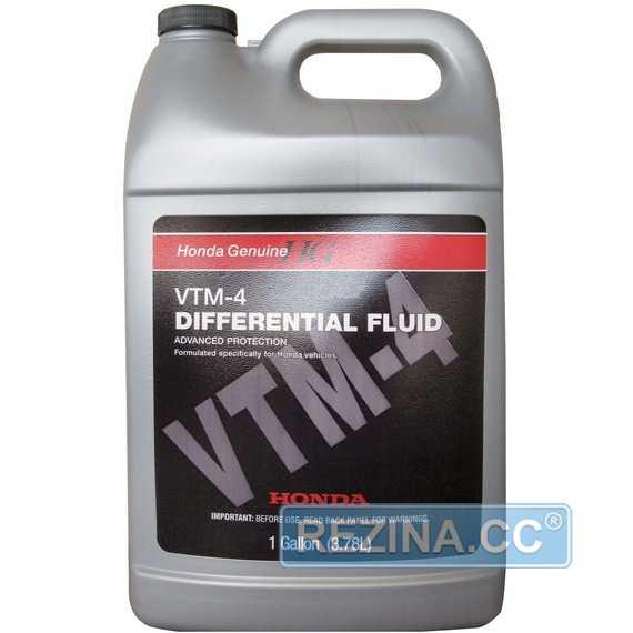 Трансмиссионное масло HONDA VTM-4F - rezina.cc