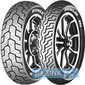 Купить DUNLOP 491 ELITE II 140/90R16 77H TL