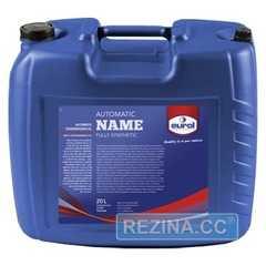 Гидравлическое масло EUROL Hykrol CT Fluid - rezina.cc