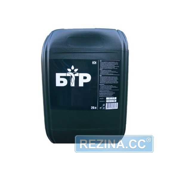 Масло БТР И-20А - rezina.cc