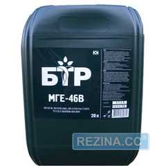Гидравлическое масло БТР МГЕ-46В - rezina.cc