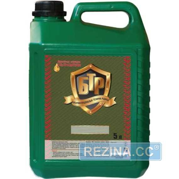 Трансмиссионное масло БТР ТАп-15В - rezina.cc
