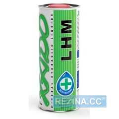 Гидравлическое масло XADO Atomic Oil LHM - rezina.cc