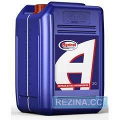 Купить Формовочное масло AGRINOL Aformoil Light 22 (20л)