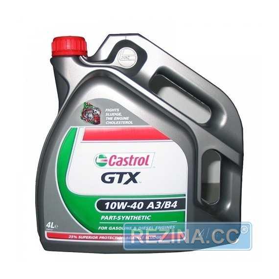 Моторное масло CASTROL GTX - rezina.cc