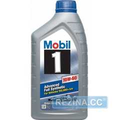 Моторное масло MOBIL 1 Extended Life - rezina.cc