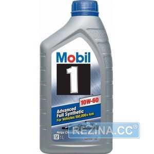 Купить Моторное масло MOBIL 1 Extended Life 10W-60 (1л)