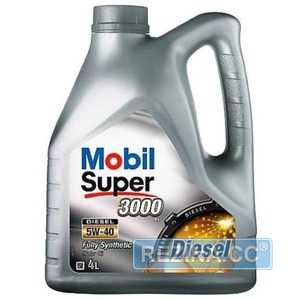 Купить Моторное масло MOBIL Super 3000 X1 Diesel 5W-40 (4л)