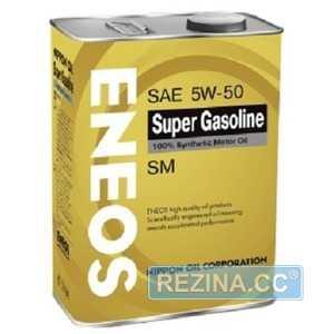 Купить Моторное масло ENEOS Super Gasoline 5W-50 SM (4л)