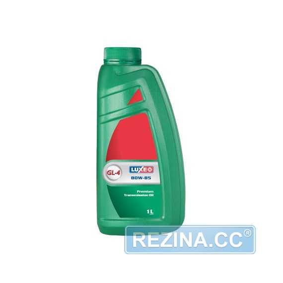 Трансмиссионное масло LUXE Classic - rezina.cc