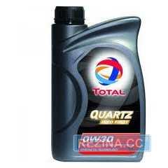 Моторное масло TOTAL QUARTZ Ineo First - rezina.cc
