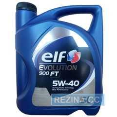 Купить Моторное масло ELF EVOLUTION 900 FT 5W-40 (5л)