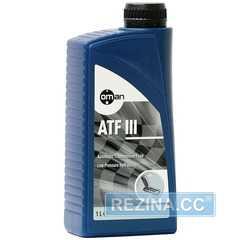 Трансмиссионное масло OMAN ATF III DEXRON III - rezina.cc
