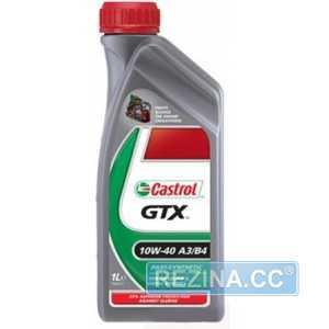 Купить Моторное масло CASTROL GTX 10W-40 A3/B4 (1л)