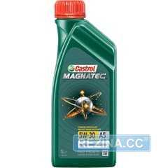 Купить Моторное масло CASTROL Magnatec Stop-Start 5W-30 A5 (1л)