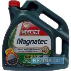 Купить Моторное масло CASTROL Magnatec Stop-Start 5W-30 A5 (4л)
